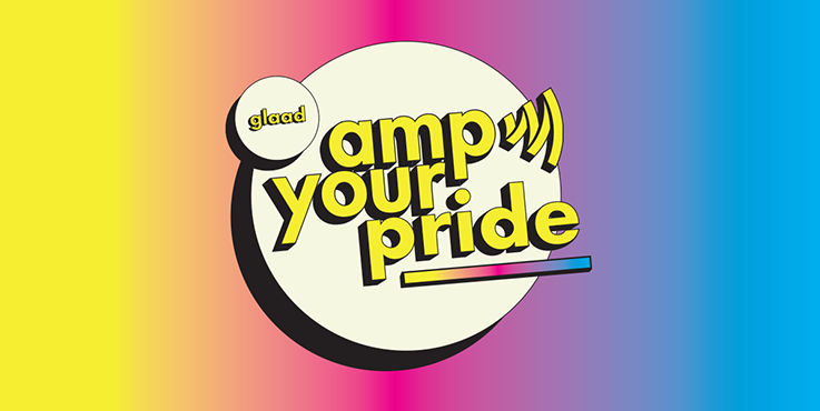 Amp Your Pride