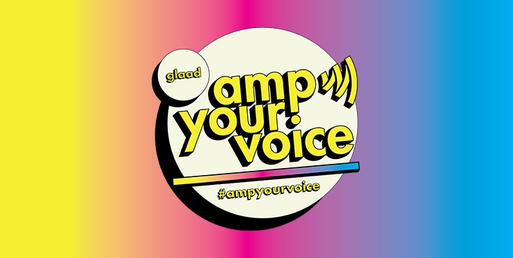 Amp Your Voice