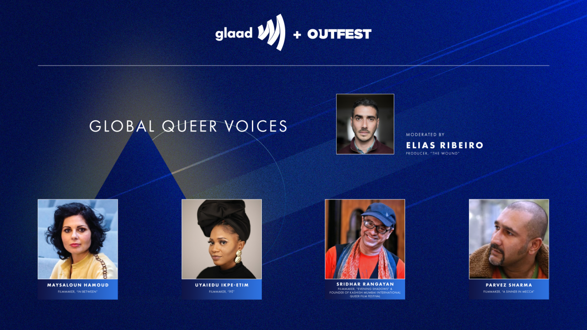 Global Queer Voices - Queer House