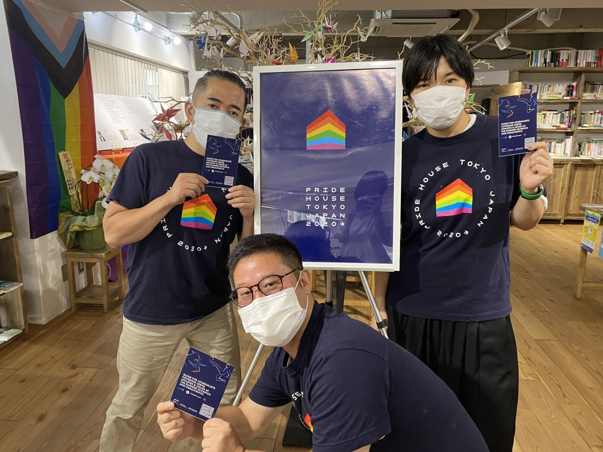 Pride House Tokyo with Olympic Guide