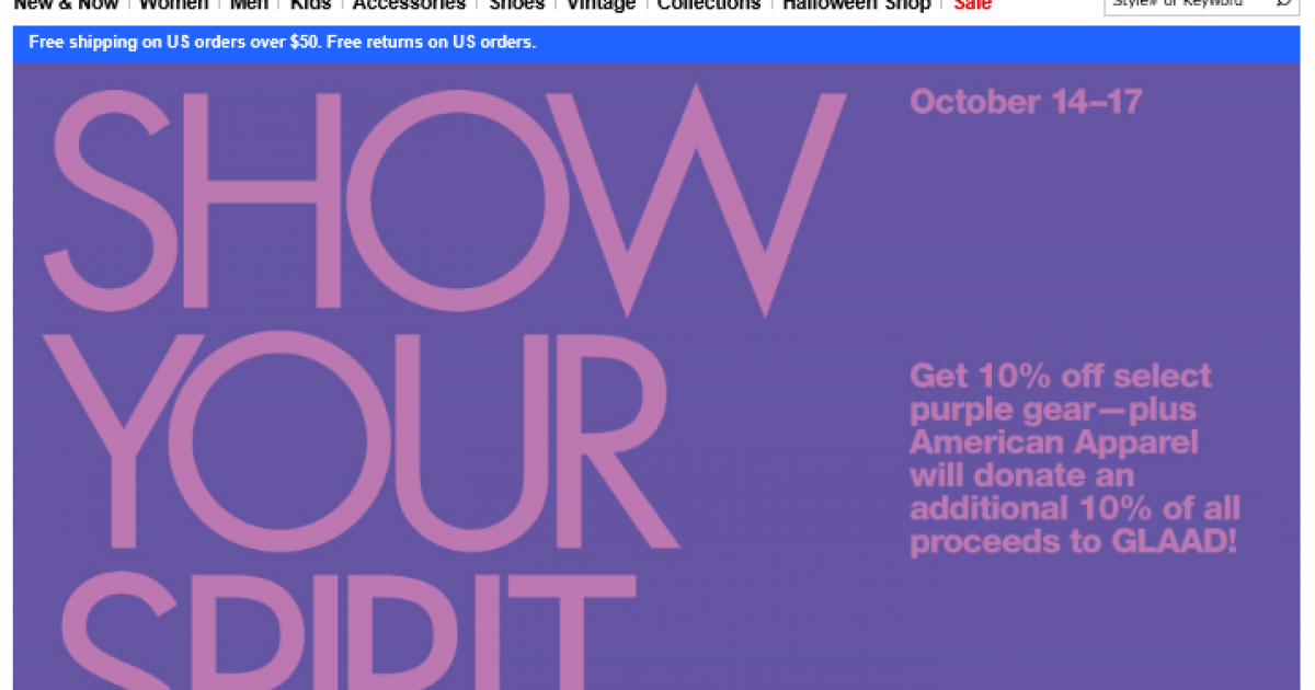 American Apparel sets up shop for #SpiritDay, offers 10% off to go ...