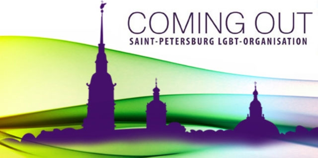 Russian LGBT community continues to hold QueerFest ...