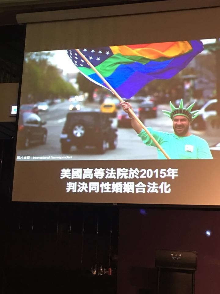Queermosa Awards, Queermosa, Asian LGBTQ, Asia, China, Taiwan, Media Awards, GLAAD