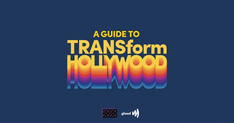 TRANSform Hollywood