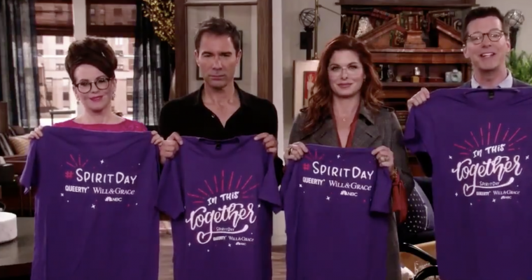 Will and Grace Spirit Day 2018