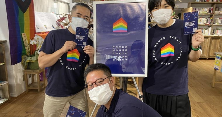 GLAAD Olympic Guide Pride House Tokyo